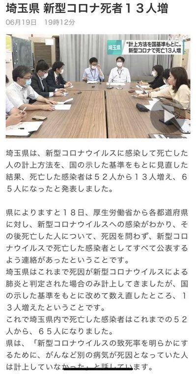 NHK.jpeg